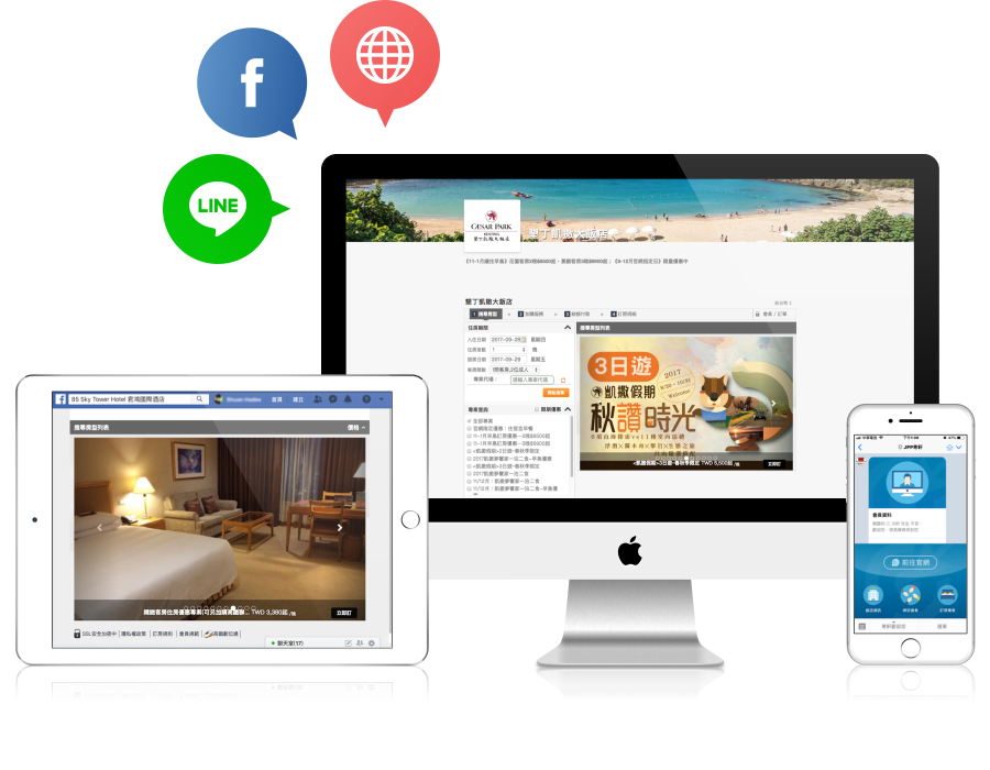 BOKI.PRO Hotel Booking Engine