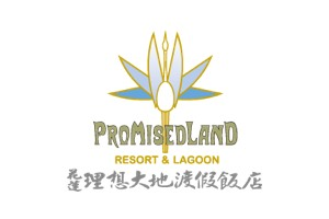 Promisedland Resort