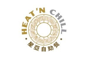 Heat'N Chill International Buffet Restaurant of Eda Royal Hotel