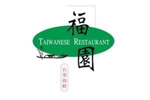 Taiwanese Restaurant of Grand Hi-Lai Hotel